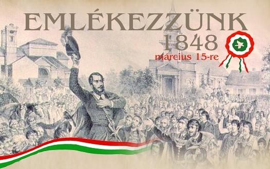1848. március 15. emlékére